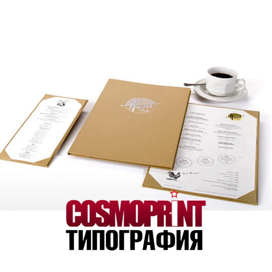 Ремонт офисов в Москве - цены до 40% ниже рыночных