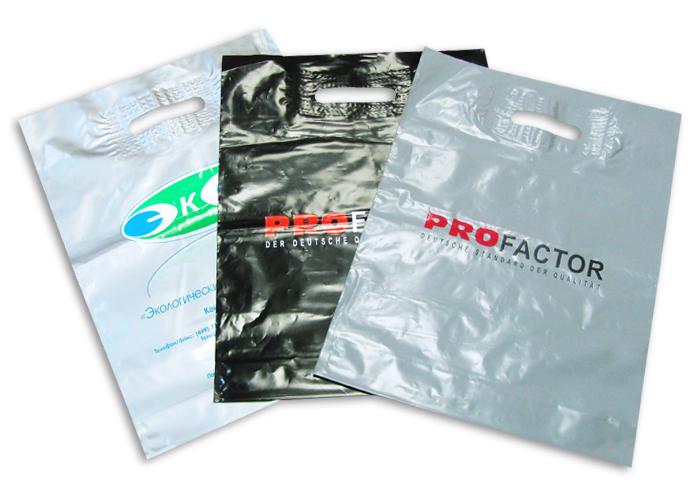 Заказ картонных пакетов с логотипом